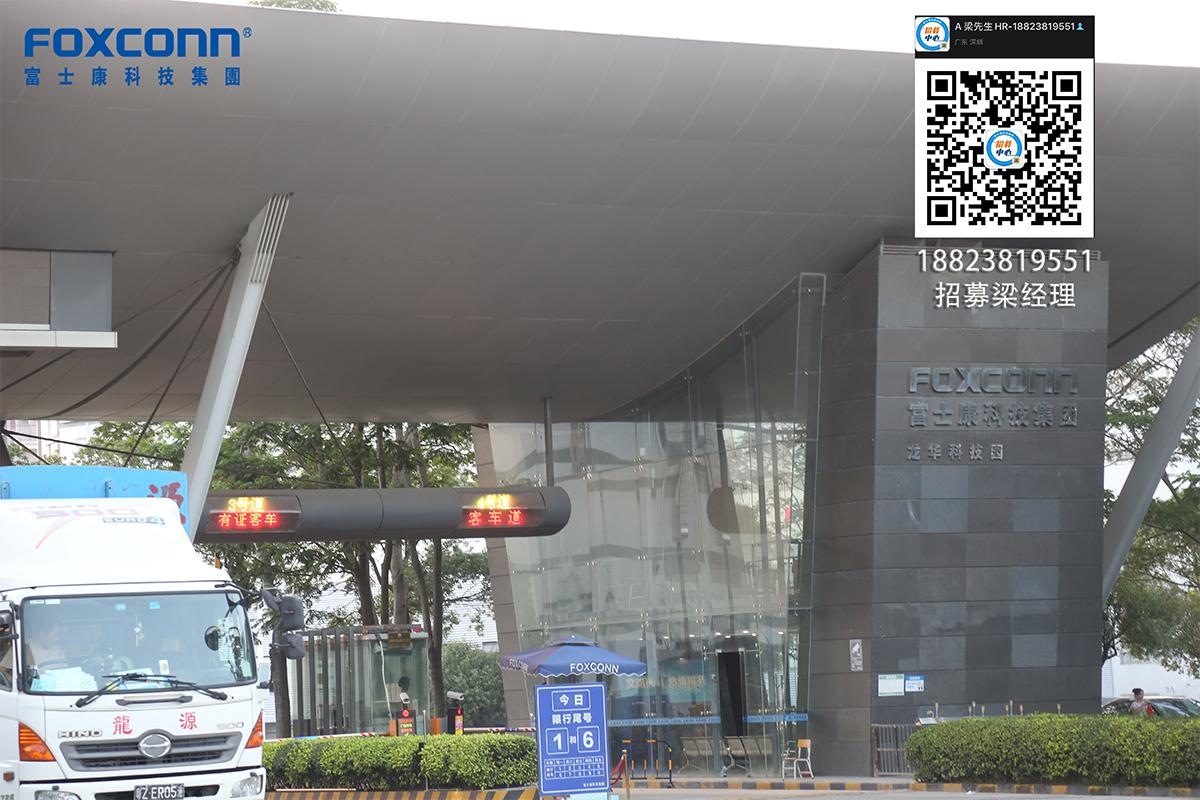 深圳富士康龙华厂区