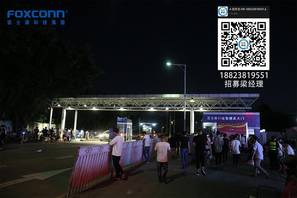 富士康科技集团龙华科技园